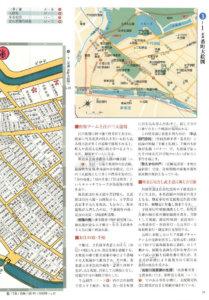『嘉永・慶応 新・江戸切絵図』(P.17より)