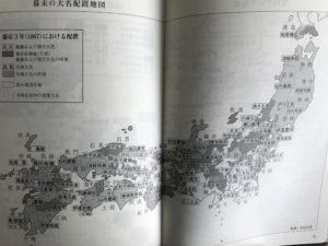 幕末の大名配置地図