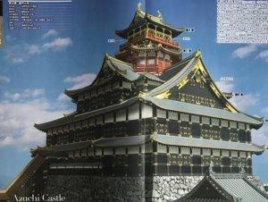 安土城天守復元CG(『ワイド&パノラマ 日本の城 天守・櫓・門と御殿』より)